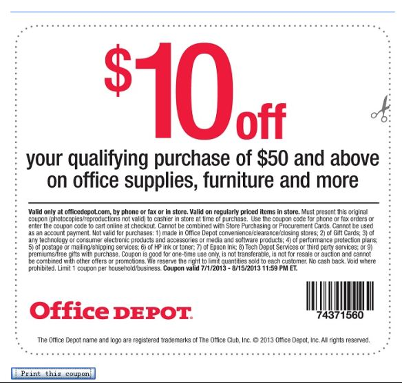 office depot survey prize
